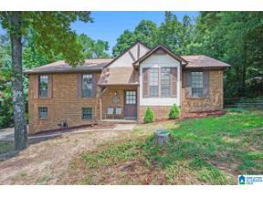 Property for sale at 107 Spinnaker Lane, Alabaster, Alabama 35007