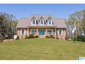 Property for sale at 3671 White Road, Dora, Alabama 35062