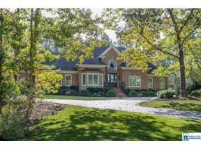 Property for sale at 21 Squires Glen Lane, Leeds, Alabama 35094