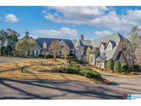 Property for sale at 540 Wehapa Circle, Leeds, Alabama 35094