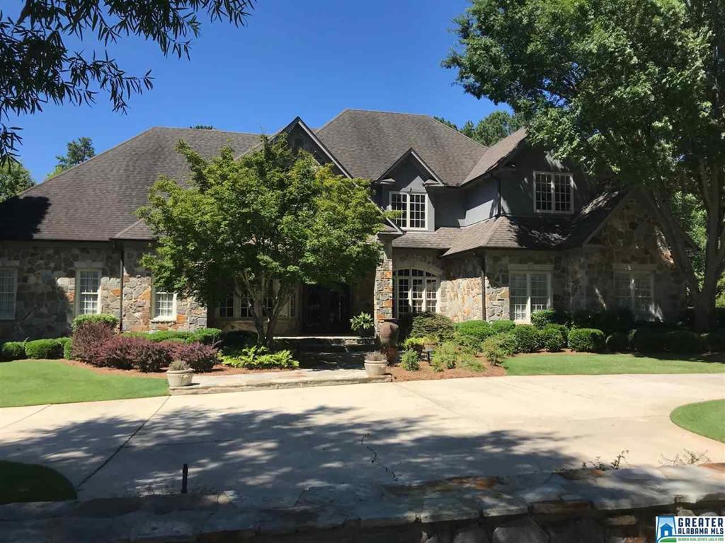 Photo of home for sale at 1073 Legacy Dr, Hoover AL