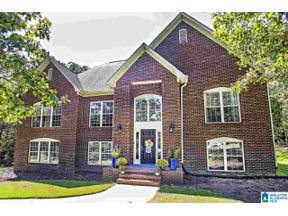 Property for sale at 104 Silverleaf Circle, Pelham, Alabama 35124