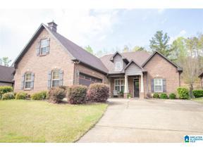 Property for sale at 416 Ballantrae Road, Pelham, Alabama 35124