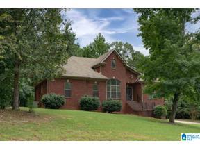 Property for sale at 186 Thoroughbred Lane, Alabaster, Alabama 35007