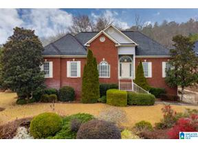 Property for sale at 5100 Peppertree Cir, Trussville, Alabama 35173