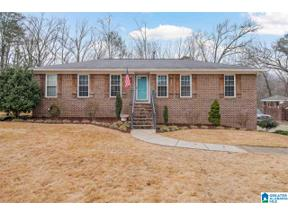 Property for sale at 2712 Windcrest Cir, Gardendale, Alabama 35071