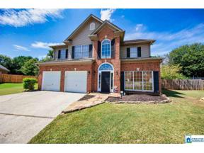 Property for sale at 499 Old Cahaba Way, Helena, Alabama 35080