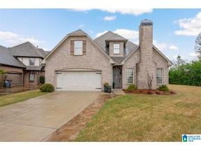 Property for sale at 6232 Peregrine Circle, Trussville, Alabama 35173
