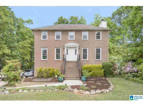 Property for sale at 1619 Keeneland Drive, Helena, Alabama 35080