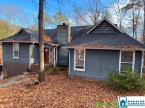 Property for sale at 6761 Remington Cir, Pelham,  Alabama 35124