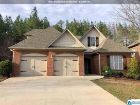 Property for sale at 1409 Brocks Trc, Hoover,  Alabama 35244