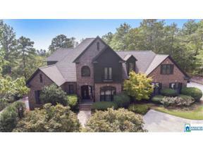 Property for sale at 114 Highland Lakes Dr, Birmingham, Alabama 35242