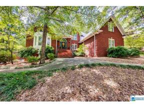 Property for sale at 624 Highland Lakes Cove, Birmingham,  Alabama 35242