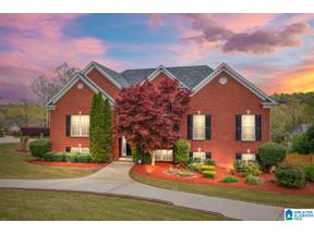 Property for sale at 2780 Piedmont Drive, Helena, Alabama 35022