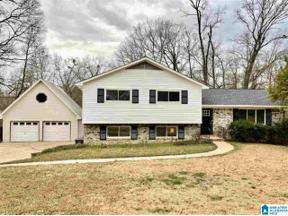 Property for sale at 712 Crosscreek Trail, Pelham, Alabama 35124
