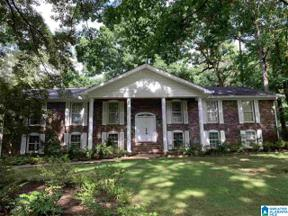 Property for sale at 2120 Aaron Road, Pelham, Alabama 35124