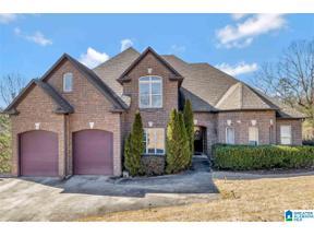 Property for sale at 1731 Oak Park Lane, Helena, Alabama 35080