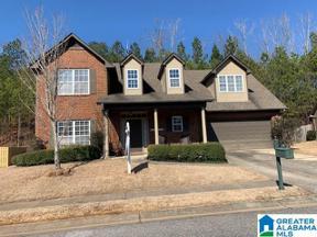 Property for sale at 249 Chesser Plantation Lane, Chelsea, Alabama 35043