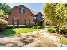 Property for sale at 1088 Royal Mile, Hoover,  Alabama 35242