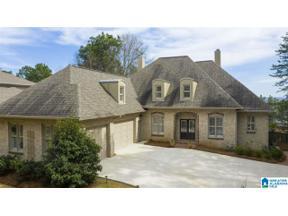 Property for sale at 2451 Monte Vista Drive, Vestavia Hills, Alabama 35216