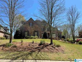 Property for sale at 4959 Reynolds Cove, Vestavia Hills, Alabama 35242