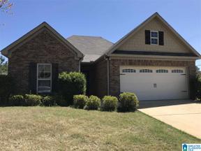 Property for sale at 1195 Emerald Ridge Drive, Calera, Alabama 35040