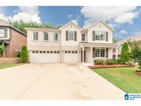 Property for sale at 1245 Hunters Gate Drive, Hoover, Alabama 35242