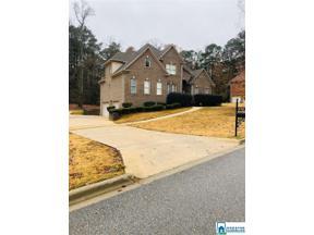 Property for sale at 8482 Shady Trl, Helena, Alabama 35022