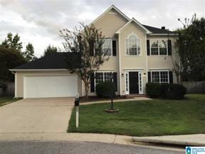 Property for sale at 141 Crestmont Lane, Pelham, Alabama 35124