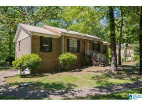 Property for sale at 45 Frankies Lane, Alabaster, Alabama 35007