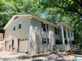 Property for sale at Vestavia Hills,  Alabama 35216