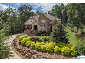 Property for sale at 1198 Woodlands Way, Helena,  Alabama 35080
