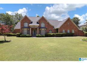 Property for sale at 247 Kings Crest Lane, Pelham, Alabama 35124