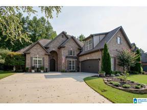 Property for sale at 253 Macallan Drive, Pelham, Alabama 35124
