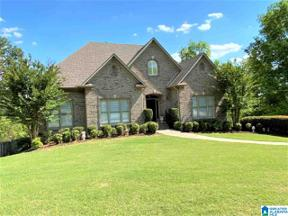 Property for sale at 130 Cliff Road, Sterrett, Alabama 35147
