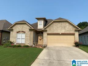 Property for sale at 974 Wren Way, Mount Olive, Alabama 35117