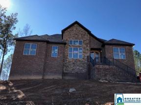 Property for sale at 805 Ginger Ln, Helena,  Alabama 35022