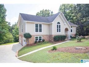 Property for sale at 300 Russet Cove Circle, Hoover, Alabama 35244