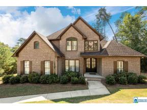 Property for sale at 1443 Pavillon Dr, Hoover,  Alabama 35226