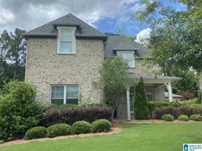 Property for sale at 790 Provence Drive, Vestavia Hills, Alabama 35242