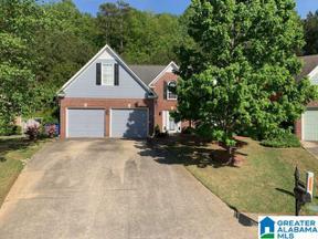 Property for sale at 1393 Deer Trail Road, Hoover, Alabama 35226