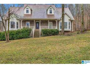 Property for sale at 8009 Cedar Mountain Road, Pinson, Alabama 35126