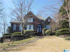 Property for sale at 812 Park View Circle, Vestavia Hills, Alabama 35242