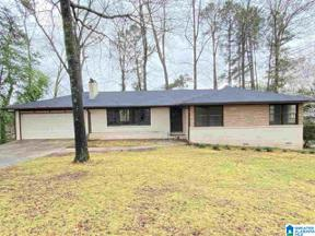 Property for sale at 2812 Vestavia Forest Drive, Vestavia Hills, Alabama 35216