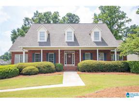 Property for sale at 4203 Woodbine Lane, Hoover, Alabama 35226