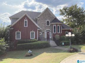 Property for sale at 304 Shades Crest Road, Hoover, Alabama 35226