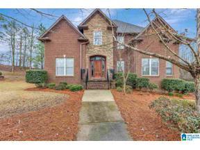 Property for sale at 304 Bridgewater Court, Helena, Alabama 35080