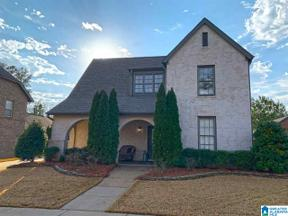 Property for sale at 3741 James Hill Terrace, Hoover, Alabama 35226