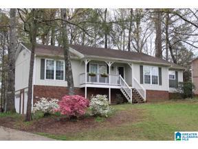 Property for sale at 130 Forest Parkway, Alabaster, Alabama 35007