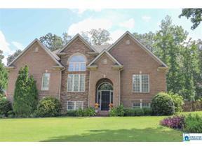Property for sale at 2536 Oakleaf Cir, Helena,  Alabama 35022